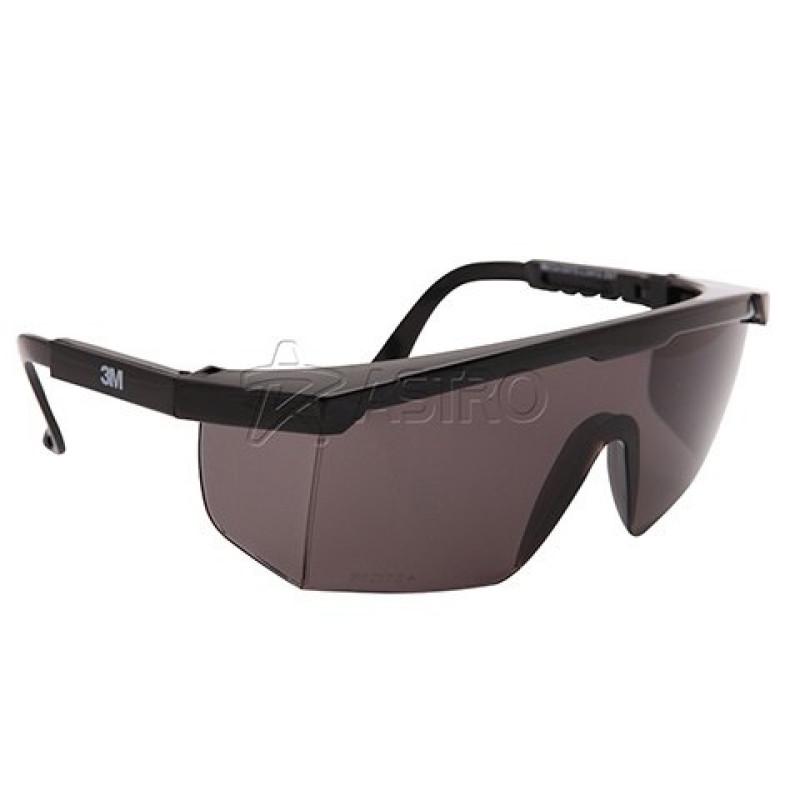 Óculos Vision 3000 Cinza - 3M (25 Unidades) 1996e049d6